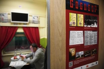 В поезде «Москва-Ростов» открыли выставку о восстании в «Собиборе»