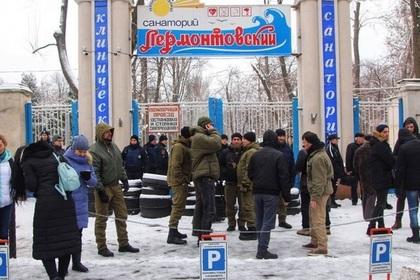 Вооруженные арматурой люди захватили санаторий в Одессе