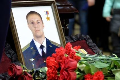 Путин вручил Звезду Героя вдове погибшего в Сирии пилота Су-25