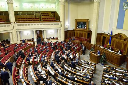 На Украине углядели «советское наследие» в Верховной раде