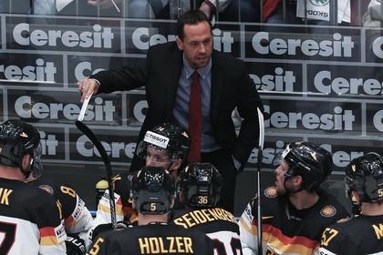 Тренер немецких хоккеистов отказался думать о встрече с Россией в финале Игр