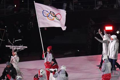 Определился знаменосец российской команды на церемонии закрытия Игр