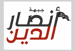 «Джабхат Ансар ад-Дин»