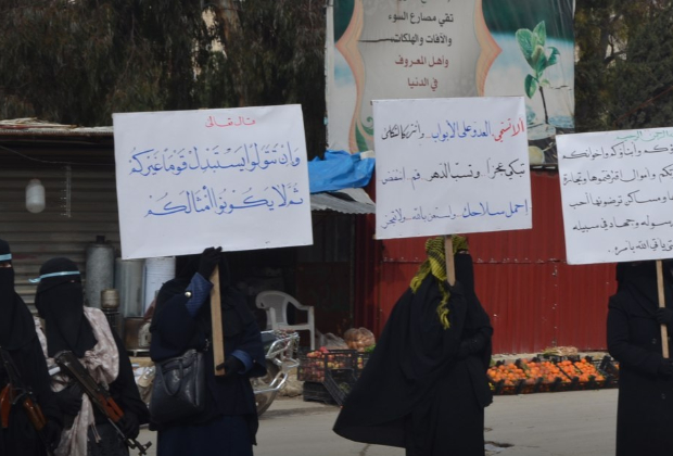 Женщины на демостранции в городе Идлиб требуют от местных жителей взяться за оружие и выйти на фронт