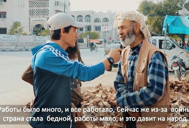Кадр из репортажа русскоязычного пропагандиста ХТШ Фарука Шами, которого среди сторонников ИГ прозвали «Парук Шаурми»