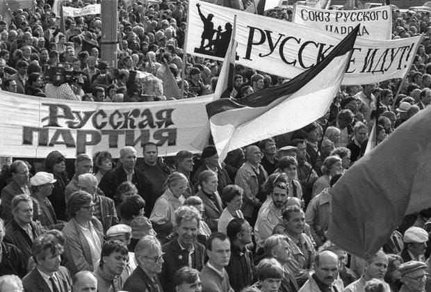 Митинг, посвященный второй годовщине августовских событий 1991 года