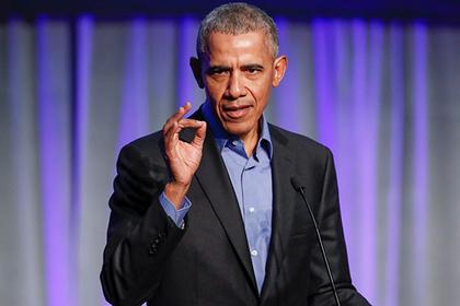 Вот что выдает Google назапрос «отправить письмо Бараку Обаме»