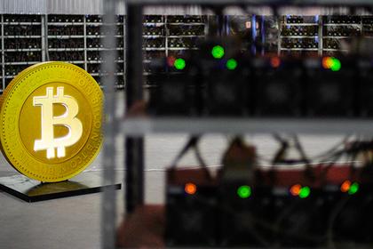 Российский суд отказался признать криптовалюту деньгами и взыскать ее с должника