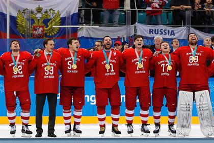 New York Post снова поддела российских хоккеистов