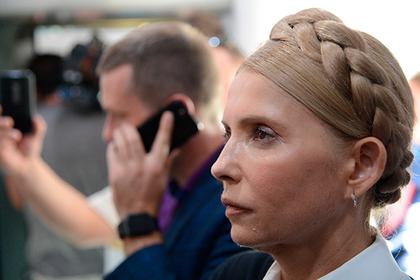 Тимошенко захотела мира и указала причины войны
