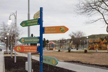 Парк имени Анны Ахматовой открыли после реконструкции в Севастополе