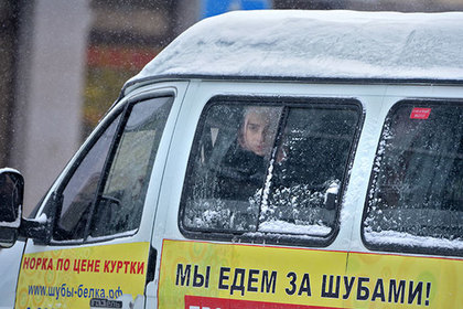 Россиянин спешил домой и угнал маршрутку