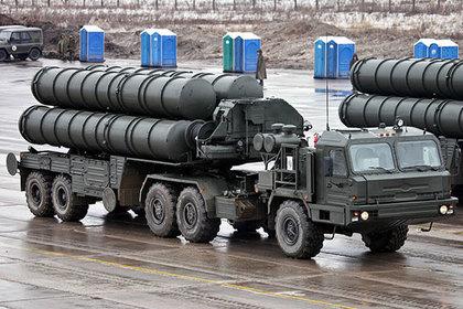 США пригрозили Турции санкциями в случае покупки российских С-400