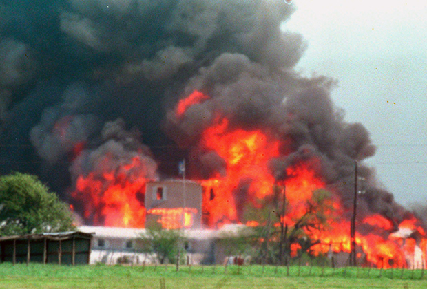 Пожар в «Маунт Кармел»