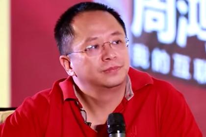 Чжоу Хуньи