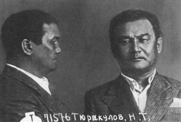 Назир Тюрякулов после ареста