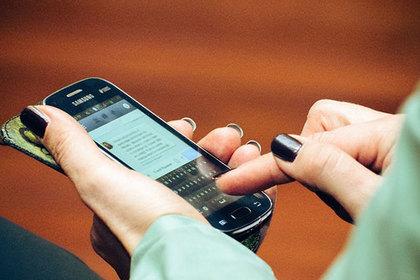 Найден новый подслушивающий вирус для Android