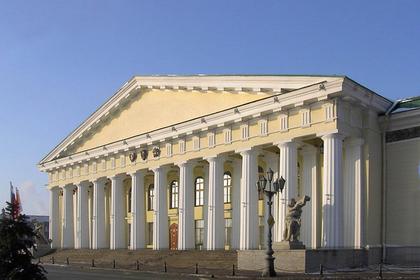 Петербургский горный университет