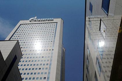Руководителя «Нафтогаза» оштрафовали на $300 млн