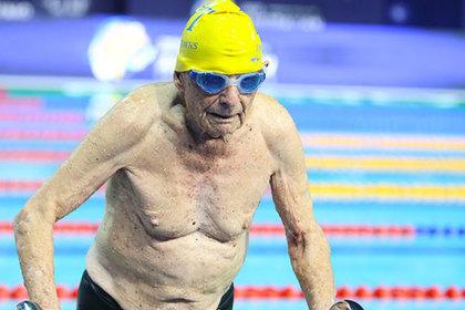 Пловец побил мировой рекорд в99 лет