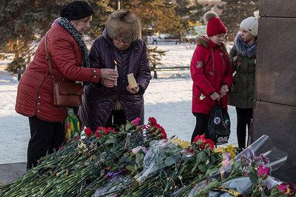 Предприимчивый россиянин решил нажиться на катастрофе Ан-148
