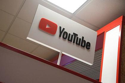 YouTube иGoogle обвинили вдискриминации белых мужчин