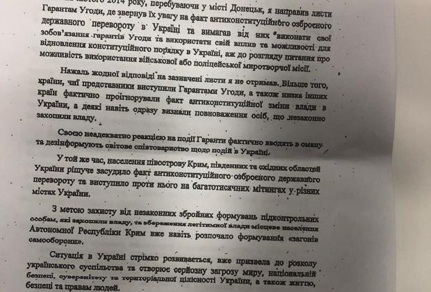 https://icdn.lenta.ru/images/2018/03/02/16/20180302160409254/pic_868b20ceba4939ceaa59d0250a60eb18.jpg
