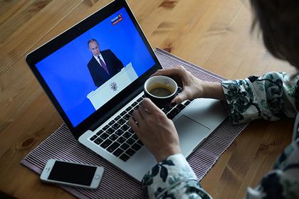 Путин отнес защиту российского интернета к гостайне