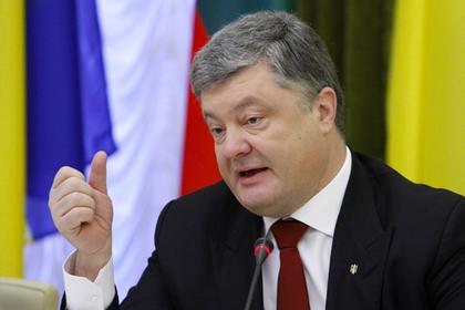 Порошенко: договор с«Газпромом» неможет быть расторгнут водностороннем порядке