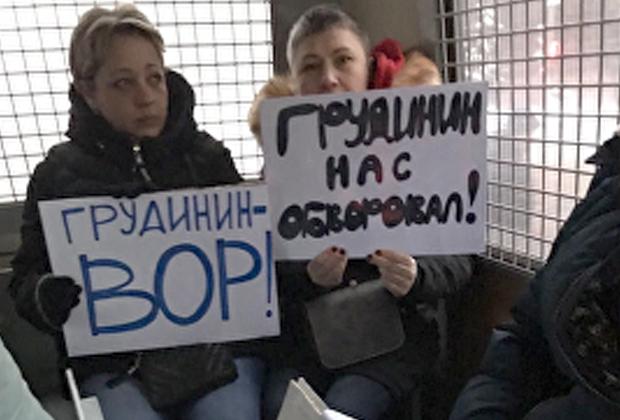 Задержанные пайщики совхоза имени Ленина