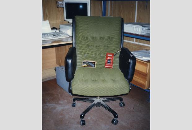 Кресло, хранившее источник смертельного излучения