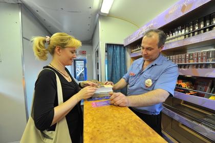 СБУ сообщила овыявлении попытки контрабанды русских книжек