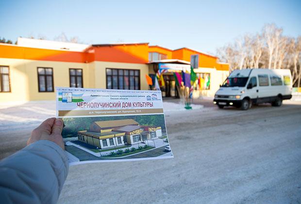 Дом культуры в Чернолучье