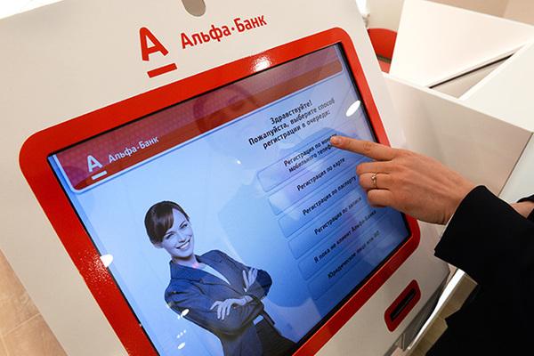 Альфа банк деньги в рассрочку