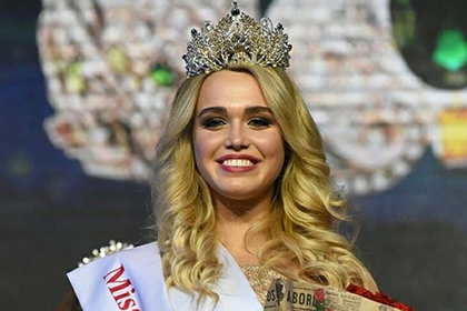 Дарья Картышова