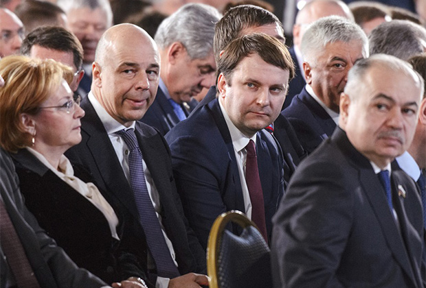 В этом году послание Федеральному собранию проходило в Большом Манеже в Москве, что было обусловлено большим количеством гостей