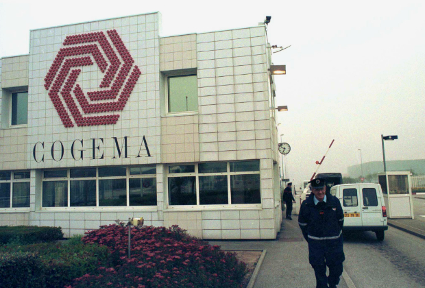 Здание компании COGEMA
