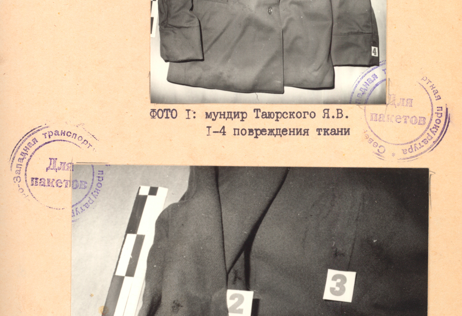 Мундир военного медика, сидевшего во втором ряду и раненого при штурме самолета.