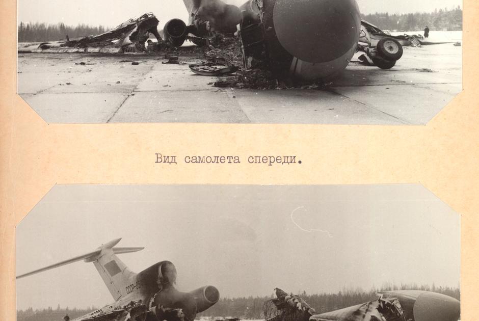 Фототаблица уничтоженного в результате захвата Овечкиными самолета.