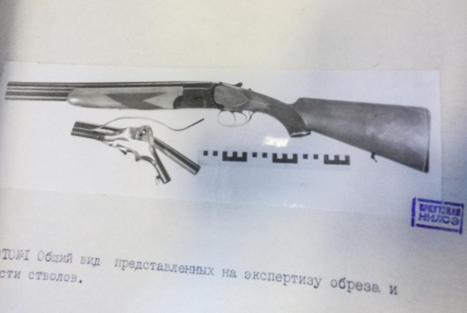 Экспертиза обнаруженного в сгоревшем самолете оружия.