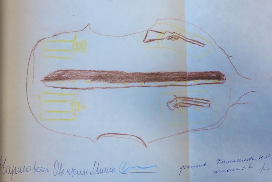 Рисунок Миши Овечкина, на котором он показал, как старшие братья прятали оружие в контрабас.