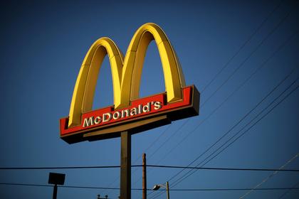 McDonald's впервый раз вистории изменил знак