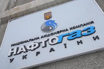 Глава «Нафтогаза» обвинил украинцев в чрезмерном потреблении газа