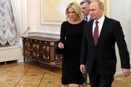 Президент России Владимир Путин и Мегин Келли