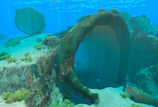 Коралловая труба