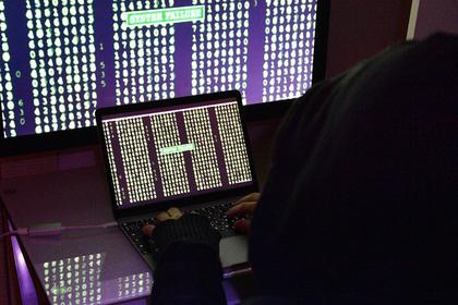 США при Обаме готовили масштабную кибератаку против РФ