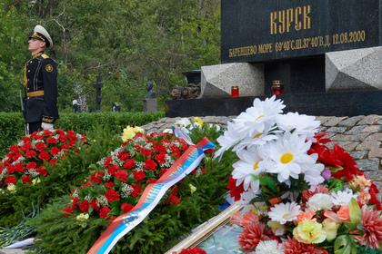 Катастрофа  подлодки «Курск» стала проявлением неудовлетворительного состояния армии— Путин