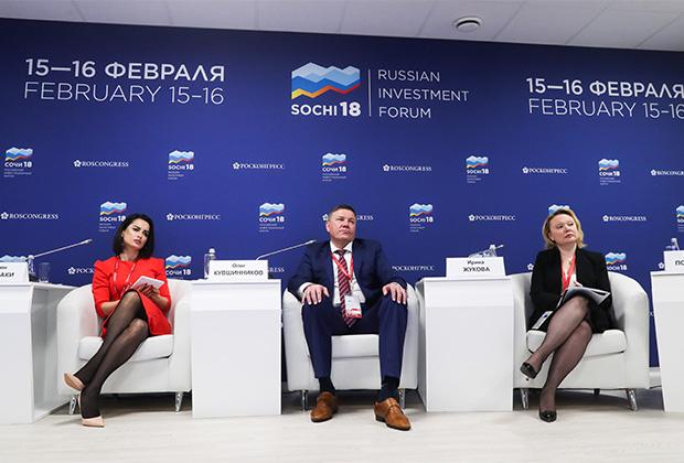 Ирина Жукова (справа) на Российском инвестиционном форуме в Сочи