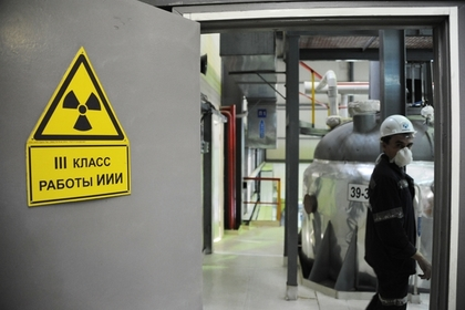РФ и КНР будут совместно добывать уран