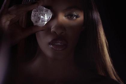 Пятый повеличине алмаз вистории продали нааукционе